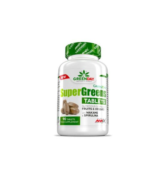 Super Greens Tablets 90 - Amix